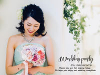 Wedding Space Lover's Place(ラバーズ プレイス)
