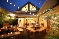恵比寿 エレガンテヴィータ 〜ガーデン&テラス〜【Elegante Vita Garden&Terrace】