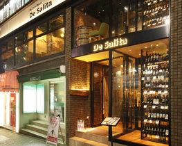 渋谷駅徒歩5分とアクセス良好