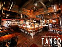 Trattoria & WineBar TANGO