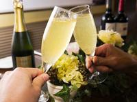 西船橋駅1分!一軒家バルのビストロ料理で二次会パーティー!