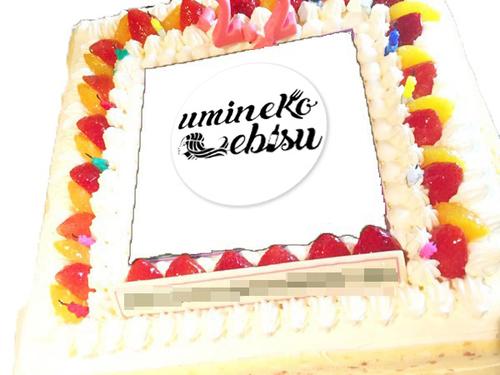 恵比寿で結婚式二次会ならumineko ebisu