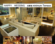 北新地 Dining minimum Terrace
