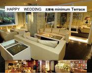 北新地 Dining minimum Terrace