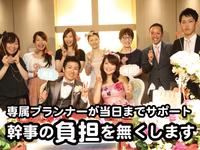 大阪|心斎橋で二次会|1,5次会|レストランウエディング