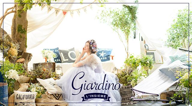 6ff8d947d6305 ジャルディーノ リンシエメ Giardino L INSIEME (ジャルディーノリンシ ...