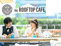 神戸元町・リゾート感を溢れる広いテラス席があるレストラン