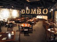 ダンボ【DUMBO】