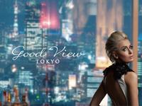 東京西新宿202メートルから眺める夜景をお楽しみください!!